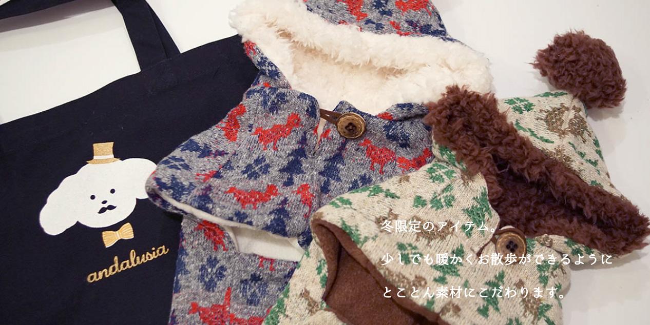 coat / コート